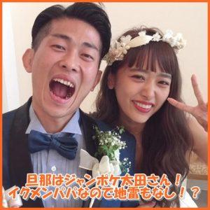 近藤千尋 太田博久