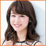 新井恵理那アナが初恋相手と再開?かわいい写真集や特技の弓道もチェック!