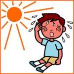 熱中症にご注意を!症状や対策をチェック!予防に効くおすすめ食材も紹介!