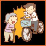 【女子大生・自転車事故】判決内容や!賠償金額は?保険も再確認