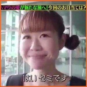 昆虫食_愛