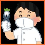 親知らず(横向き)をついに抜歯!手術の値段と、後の痛みや腫れへの対策を紹介!