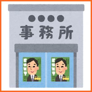 選挙ポスター_イラスト