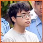新幹線殺傷事件が初公判!小島被告に反省はなく、遺族も死刑を望むか