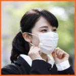 【コロナ】マスク不足ならスポーツマスクがオススメ!洗って使える、夏もOK!
