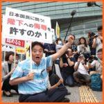 【愛知】トリエンナーレ問題とは?大村知事は昭和天皇侮辱に賛成!?