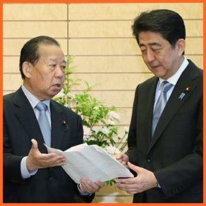 二階幹事長_安倍首相