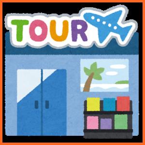 travel_