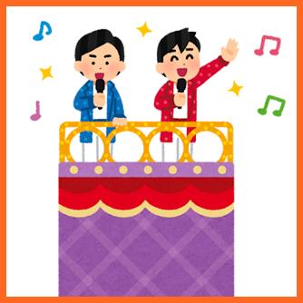 アイドル_男性_1