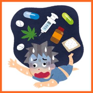 麻薬_フリー_