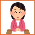 "<span class=""title"">伊勢谷友介のお気に入り女子アナウンサーXは誰?逮捕寸前まで関係持ちの仲か?</span>"