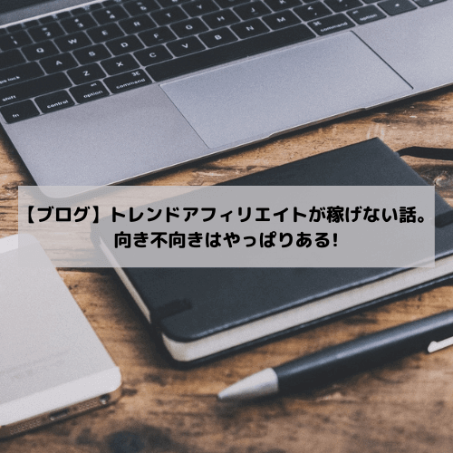 ブログ_アイキャッチ